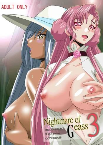 [Shioya (Shioya Maico)] Nightmare of Geass 3 (Code Geass) [Digital] cover