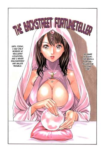 [Haruki] The Backstreet Fortuneteller [English] {1008scans} cover