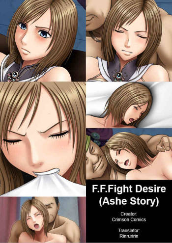 [Crimson Comics] F.F.Fight Desire (Ashe story) [English] cover