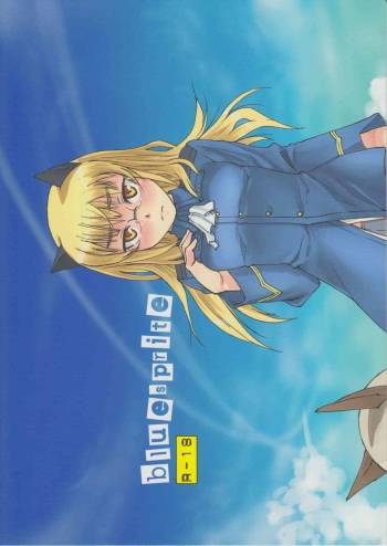 (C81) [real (As-Special)] Bluesprite (Strike Witches) cover