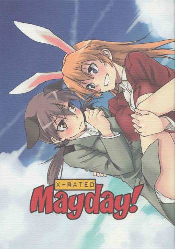 (C79) [real (As-Special)] Mayday! (Strike Witches) cover
