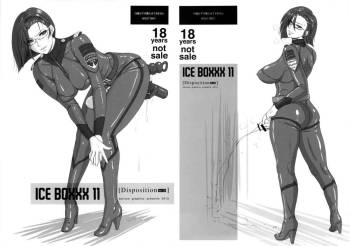 (Futaket 9) [serious graphics (ICE)] ICE BOXXX 11 (Space Battleship Yamato 2199) [English] =Tigoris= cover