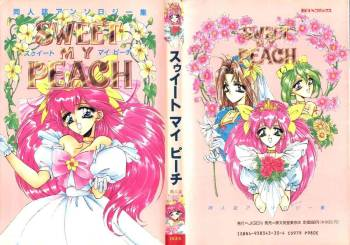 [doujinshi anthology] Sweet My Peach (Wedding Peach) cover