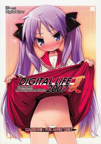 (C72) [life & Digital Flyer (Haga Yui, Oota Yuuichi)] DIGITAL LIFE 2007 Natsu | Digital Life 2007 Summer (Lucky Star) [English] [DFJ] [Incomplete] cover
