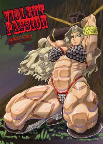 [Sora Ha Chimidoro (Jackasss)] Violent Passion (Dragon's Crown) [English] [Eboginot] cover