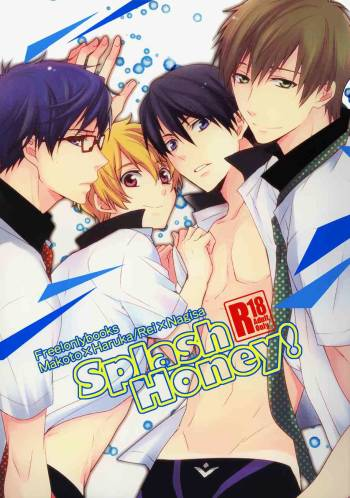 [usakazi] Splash Honey! (Free!) [ENG] cover