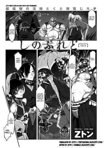 [Z-Ton] Shinoburedo [Ten] (COMIC Anthurium 007 2013-11) [English] [4dawgz + Thetsuuyaku] cover