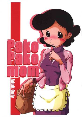 (SC51) [Kousokusen (Various)] Pako Pako Mom (The Genius Bakabon) cover