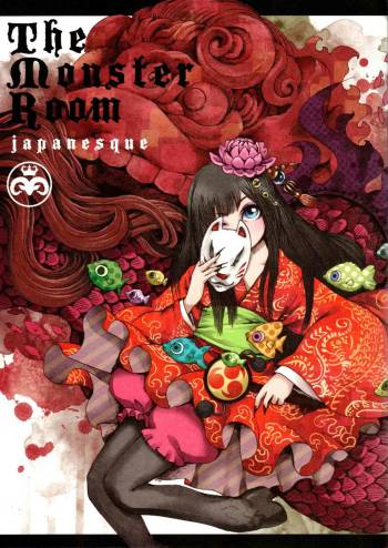 (COMITIA103) [TheMonsterRoom (Various)] TheMonsterRoom Japanesque cover