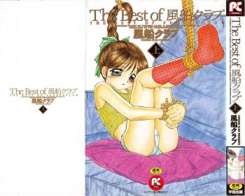 [Fuusen club] The Best of Fuusen Club Vol.1 cover