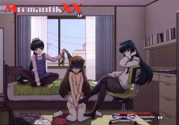 [Studio30NEKO] MromantikXX [Decensored] cover