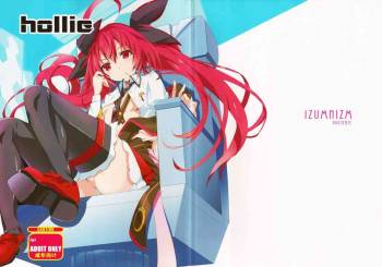 (C83) [IzumNizm (okiura)] hollie (Date A Live) [English] {Dragoonlord} cover