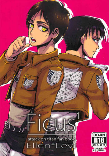 (FALL OF WALL2) [Ongire (Tamy)] Ficus 1 (Shingeki no Kyojin) cover