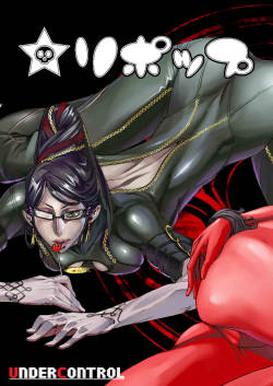 [Under Control] Lollipop (Bayonetta) [English] {bfrost}