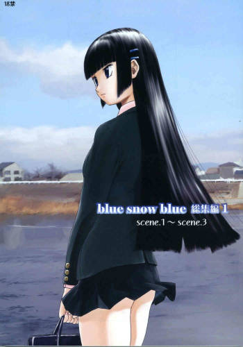 [Waku Waku Doubutsuen (Tennouji Kitsune)] blue snow blue collection  -scene 1-(English) cover