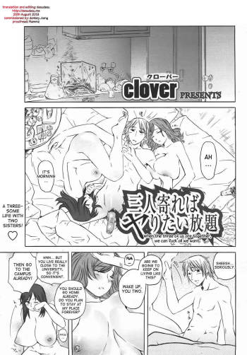 [Clover] Sannin Yoreba Yaritai Houdai | When The Three Of Us Are Together, We Can Fuck All We Want (COMIC Angel Club 2007-08) [English] [desudesu] cover