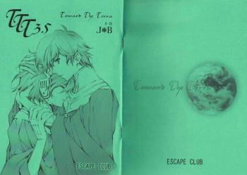 [ESCAPE CLUB] TTT3.5 (Toward the Terra) cover