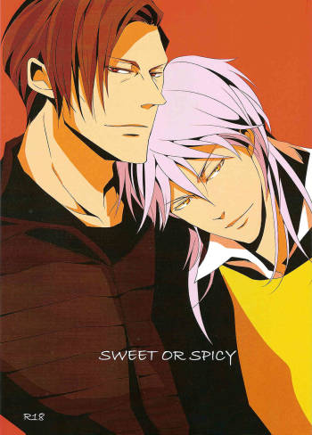 (SUPER COMIC CITY 22) [Tenshinamaguri (avocado)] Sweet or Spicy (Psycho-Pass) cover