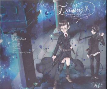 [Gensyokuhakoniwa] Exodus1 (Blue Exorcist) English [Tigoris Translates/fated circle] cover
