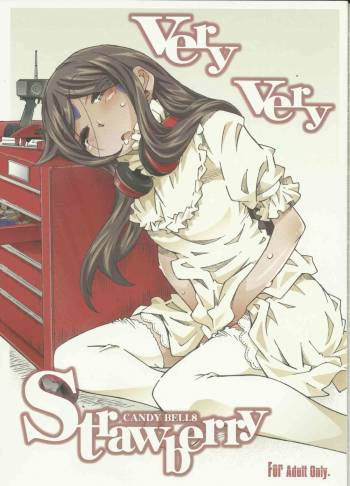 (C83) [RPG COMPANY 2 (Toumi Haruka)] CANDY BELL 8 -very very strawberry- (Ah! My Goddess) cover