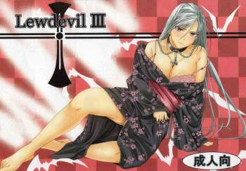 (COMIC1☆3) [Yorimichi (Arsenal)] Lewdevil III (Rosario + Vampire) [English] (High-Res) cover