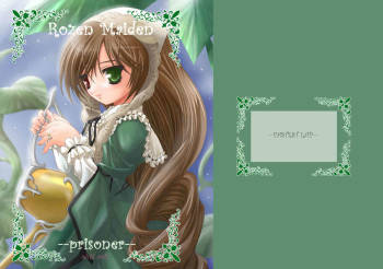 [FASTEST LAP] Rozen Maiden -Prisoner- (Rozen Maiden) [Digital] cover