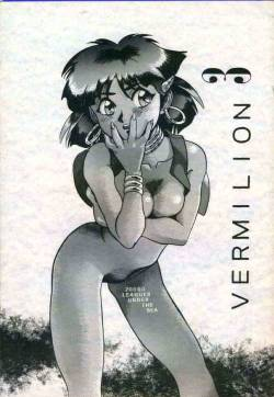 (C38) [Axis (various)] Vermilion 3 (Nadia of the Mysterious Seas)
