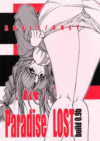 [Kopikura (Kino Hitoshi)] Paradise LOST build 0.9b (Love Hina) [English] =LWB= cover
