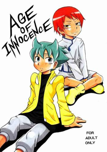 [Electric Rokugen (Yosage Yoshikazu)] AGE OF INNOCENCE (Mobile Suit Gundam AGE) cover