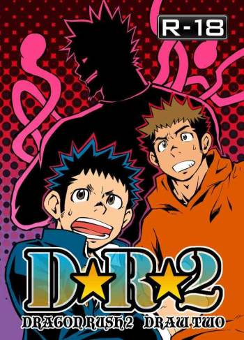 [d-raw 2] (Draw Two) Dragon rush 2 cover