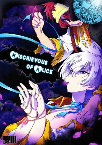 Mochi-ko (X-Game) - Mischievous of Alice (Valvrave the Liberator) cover