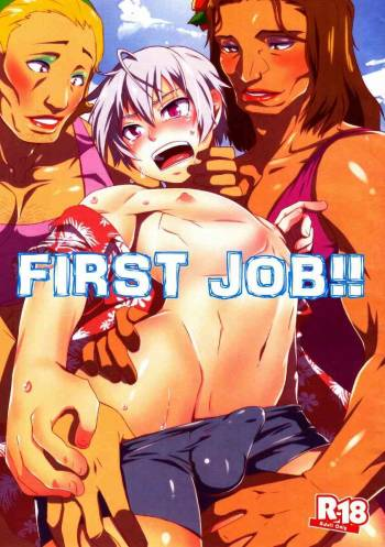 [HCF (Hibakichi)] First Job!! (Suisei no Gargantia) cover