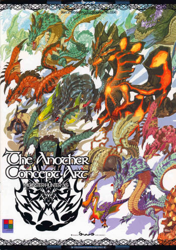 (C83) [Ben's Works (Itou Ben)] The Another Concept Art 2&3 (Monster Hunter) cover