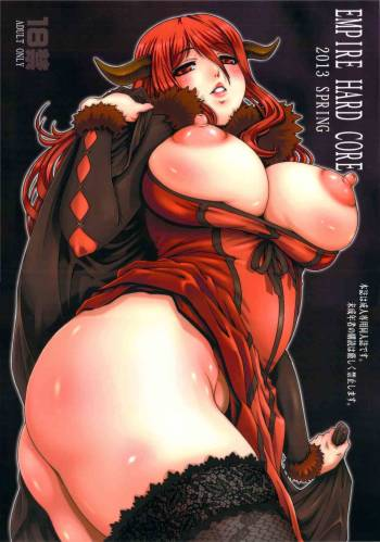 (COMIC1☆7) [Daihonei (TYPE.90)] EMPIRE HARD CORE 2013 SPRING (Maoyuu Maou Yuusha) [English] {doujin-moe.us} cover
