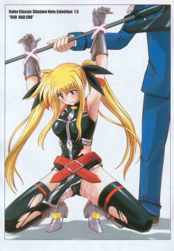 "(C74) [Cyclone (Reizei, Izumi)] ""840 BAD END"" - Color Classic Situation Note Extention 1.5 (Mahou Shoujo Lyrical Nanoha StrikerS) cover"