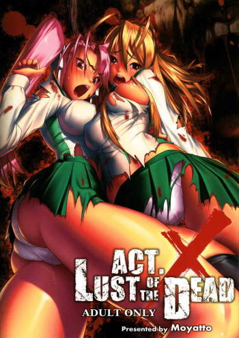 [Milky Paint (Moyatto)] Act.X LUST OF THE DEAD (Gakuen Mokushiroku HIGHSCHOOL OF THE DEAD) cover