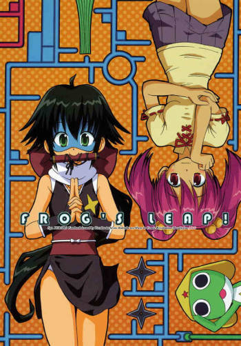 (C67) [Touzokutachi No Rakuda No Mure] Frog´s Leap cover