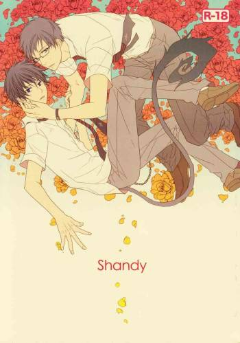 (FIZZCODE) Shandy (Ao no exorcist) cover