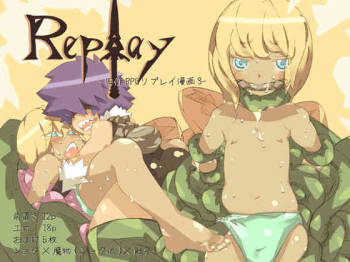 Replay 3 cover