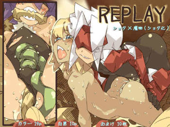 Replay 4 cover