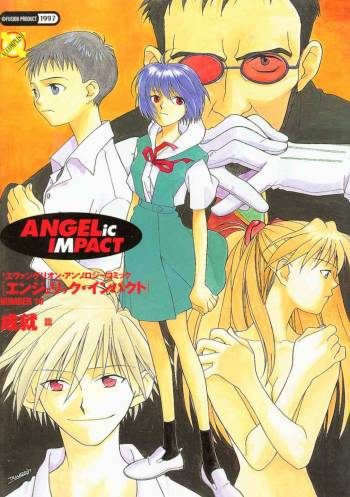 [Anthology] ANGELic IMPACT NUMBER 10 Jouju Hen (Evangelion) cover