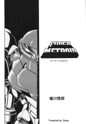 [Circle Taihei-Tengoku (Horikawa Gorou)] Super Metroid (Metroid) [English] {Zenya} [Some Color] cover