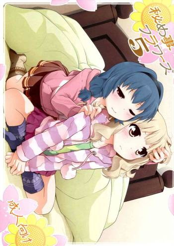 (COMIC1☆7)  [Purimomo (Goyac)] Secret Flowers 5 (YuruYuri) [English] [Yuri-ism] cover