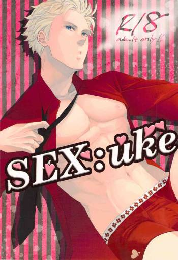 [Lepus (Eriko)] SEX:uke (Axis Power Hetalia) cover
