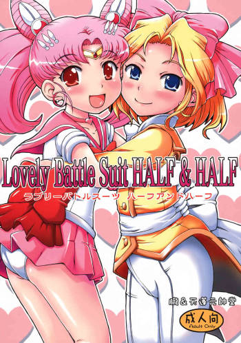 (C78) [Oboro & Tenpogensuidou (Tenpogensui)] Lovely Battle Suit HALF & HALF (Sailor Moon, Sakura Taisen) [English] [QB Translations] cover