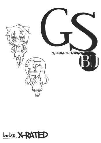 (COMIC1☆7) [bolze.] GS-BU (GJ-bu) cover