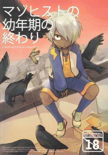 [baros] Childhood's End of Masochist [Inazuma Eleven GO] cover