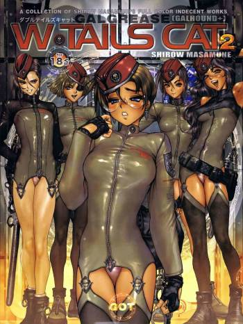 [Masamune Shirow] W Tails Cat 2 cover