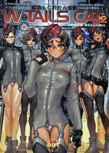 [Masamune Shirow] W-Tails Cat 2 cover