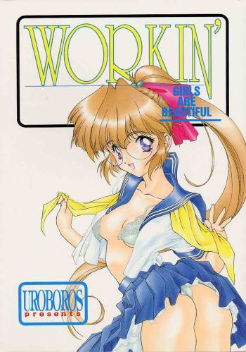 (C50) [UROBOROS (various)] WORKIN' GIRLS ARE BEAUTIFUL (various) cover